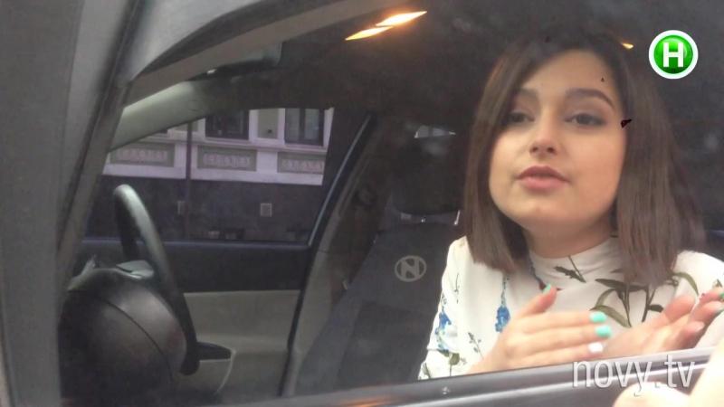 Маша Себова провела огромный эксперимент и проверила украинских таксистов!