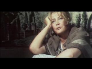 Капель. (1981).