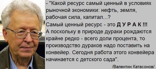 """Житель Артемовска с гранатой """"обчистил"""" магазин, а потом взорвал ее в доме с детьми - Цензор.НЕТ 2641"""