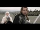 Володар Перснів Повернення Короля : Переговори