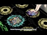 Cardfight!! Vanguard G GIRS Crisis 04 / Карточный бой! Авангард: Кризис системы 04 [русские субтитры]