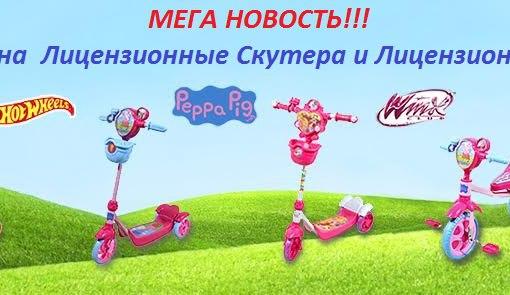 Shopkpkru интернет-магазин сотовых телефонов и аксессуаров к ним shopkpkr