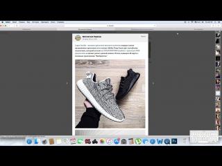 самые продаваемые кроссовки этого сезона Adidas Yeezy boost 350 28.3
