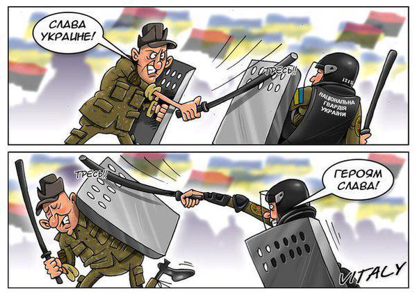Тягнибок намерен 4 сентября прибыть на допрос в МВД по поводу столкновений у Рады - Цензор.НЕТ 2970