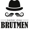 Barbershop Brutmen Кременчуг