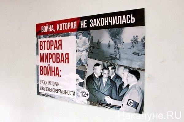 о лесной политике россии о чем книга?