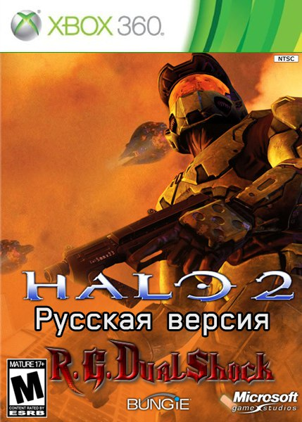 [FULL] Halo 2 [RUS] (Релиз от R.G.DShock)