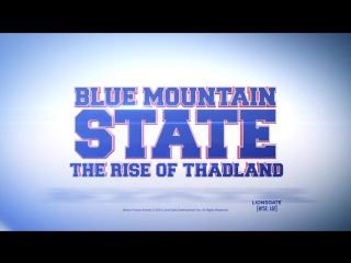 UNCENSORED Trailer Blue Mountain State: The Rise Of Thadland [Arkadiy]