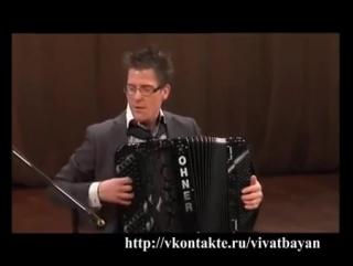 Жульен Гонзалес (аккордеон) J.Richard