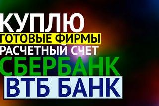 Номинальные директора в Москве!   ВКонтакте