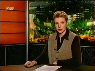 Дежурная часть (РТР, 25 марта 1998 г.)