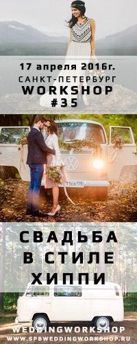 Воркшопы в СПб. АДРЕС ИЗМЕНЕН
