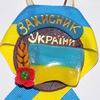 Alla Serezhenko-Gornistova