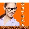 Оптика в Пушкино