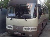 Магнитогорск аренда автобуса