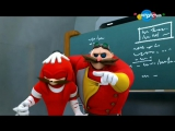 Соник Бум / Sonic Boom 1 сезон 11 серия - Яйцеголовые (Карусель)