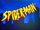 Человек-Паук (Заставка мультсериала 1994-1998 года)