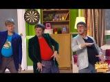 Песня Мужички - О спорт, нам лень! - Уральские пельмени