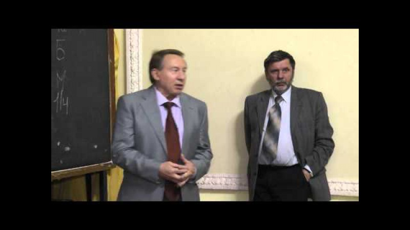 Научно-технический семинар в ИПМ им М.В. Келдыша (Вопросы и Коментарии)