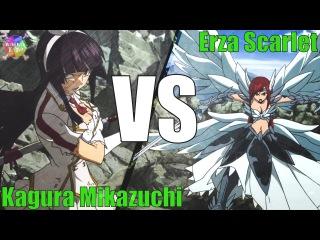 #AMV Erza Scarlet vs Kagura Mikazuchi