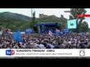 Ivanishvili 2016 Иванишвили 2016 ივანიშვილი 2016
