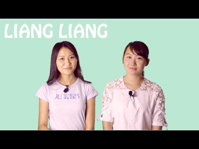 Китайский язык бесплатно Урок 8: Числительные в китайском языке от 11 и до 20