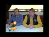 Вячеслав Гуливицкий и Дмитрий Бакин в программе