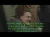 Юмор. Гитлер о Яроше и Правом Секторе. Новости Жирновска - форум ЖИРАФ