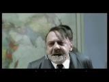 Юмор. Гитлер и скайп. Новости Жирновска - форум ЖИРАФ