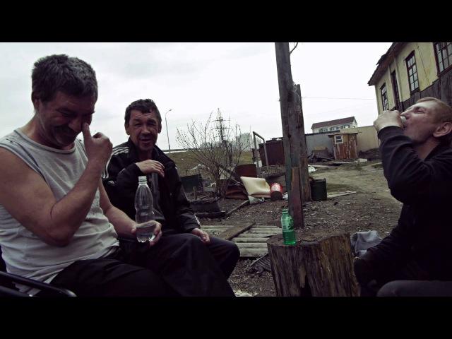 SMILODON - ПЯТАЯ ПЛОЩАДКА (5 площадка)