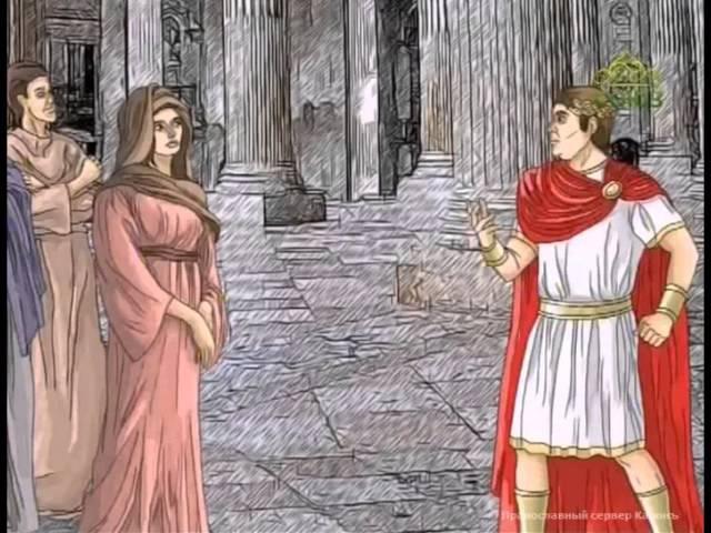 04 02 Святая мученица Фотина самаряныня