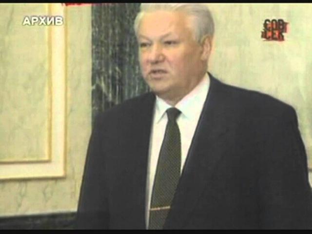 Ельцин Лягу на рельсы Освобождается начальник ФСБ Барсуков нач охраны Коржаков Бегите скорее Yeltsin