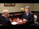 Нашумевшее интервью Порошенко в переводе на русский DW 17.11.2015 Появилось жесткое интервью