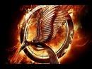 «Голодные игры И вспыхнет пламя» Голодные игры 2 Анимированная заставка
