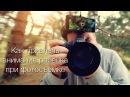 Советы по детской фотографии Как привлечь внимание ребенка при фотосъемке