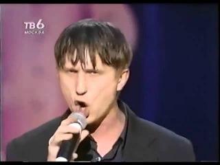О.С.Песня-2000. Михей — «Сука, менты»