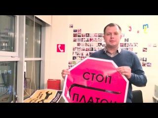 Николай Ляскин рассказывает про наклейки для дальнобойщиков