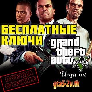 гта криминальная россия бета 2