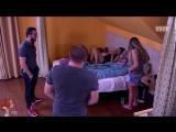 7. Кротков и Камилла делят комнату Григоренко