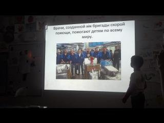 Дубынин Дима 5 лет(доклад ЖЗЛ Рошаль)