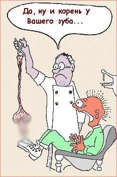 BihojXKbPFw - Приходит мужик к доктору с гвоздем в голове....