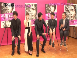 Toda Erika, Ikuta Toma and others - Yokokuhan interview [20150530]