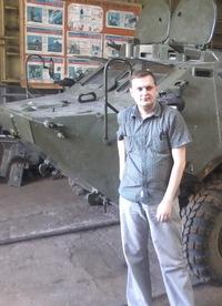 Андрій Риндич