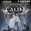 02.04 - Faun (DE) - Clubzal (С-Пб)