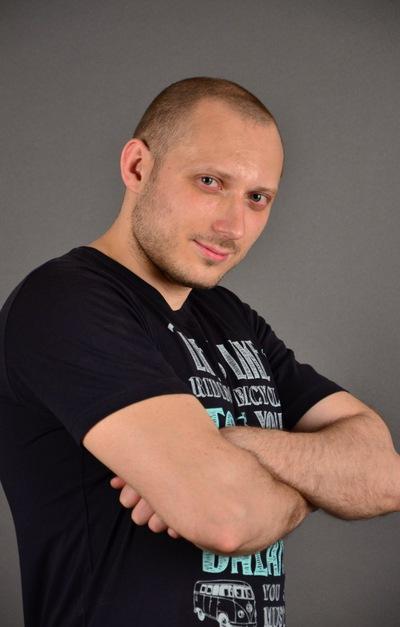 Виталий Савин