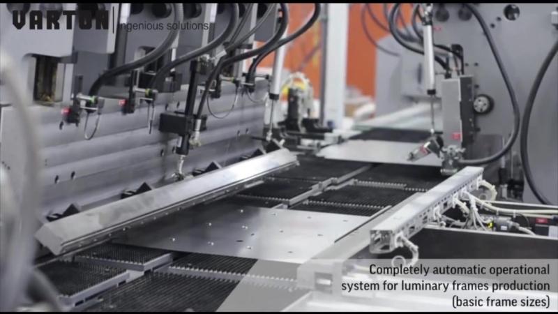 Роботизированная линия производства ГК Varton