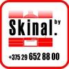 Denis Skinal