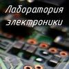 radioshem_net