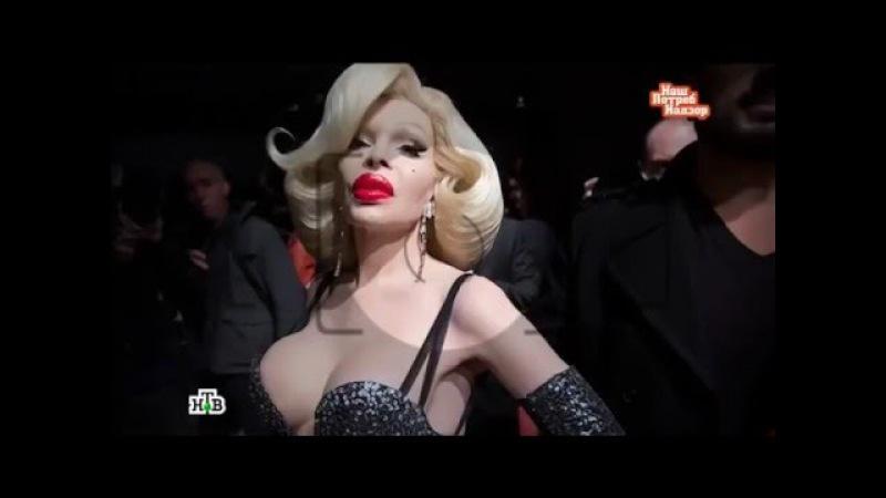 НашПотребНадзор: Индустрия красоты (24.01.2016)