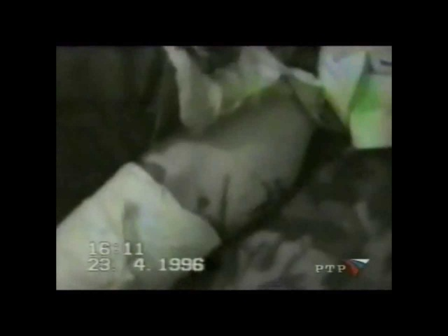 Раненый Джохар Дудаев, 23/04/1996, день смерти Джохара Дудаева, ranenyj Dzhohar Dudaev